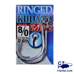 shout ringed kudako