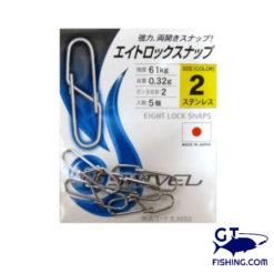 nt eight lock snap